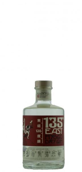 11610_Kaikyo_135_East_Hyogo_Japanese_Dry_Gin_Aalto